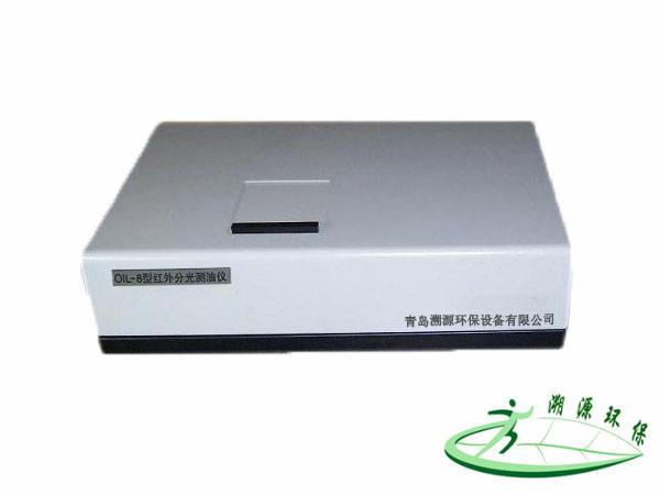 OIL-8型红外分光测油仪