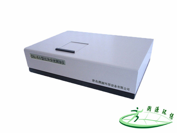 红外分光测油仪,红外测油仪,水中油检测仪