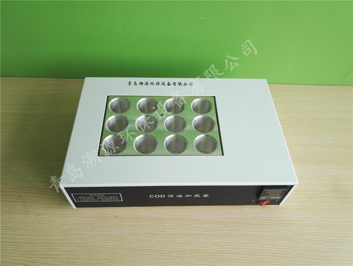 12孔TC-12A型恒温加热器主机