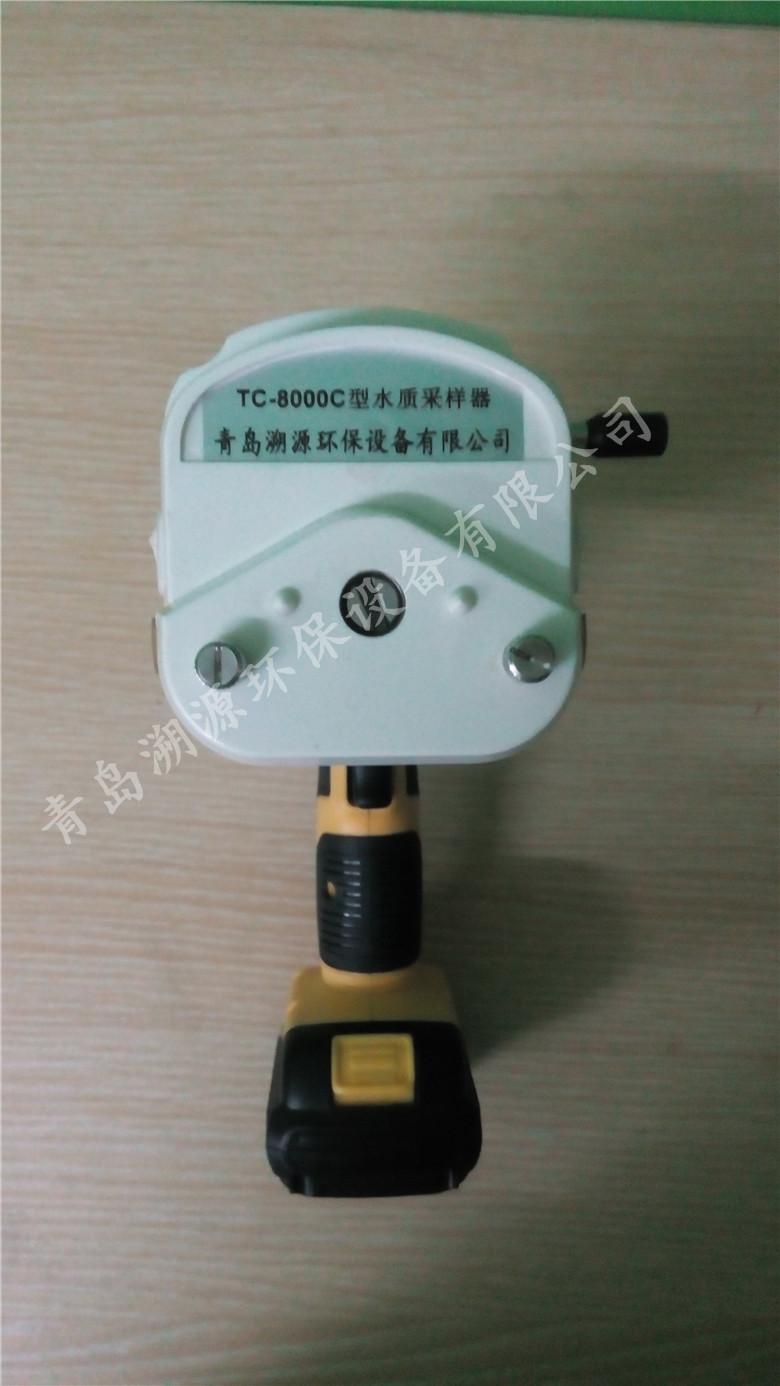 TC-8000C型手持式水质自动采水器 正视图