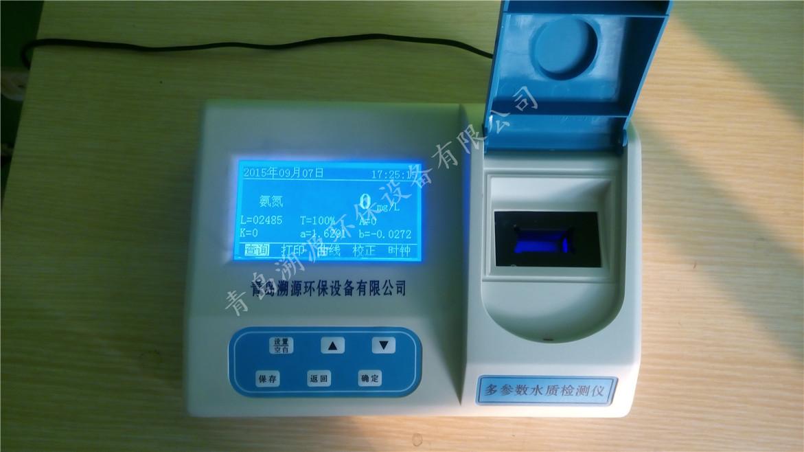 TC-301型COD氨氮总磷三合一测定仪