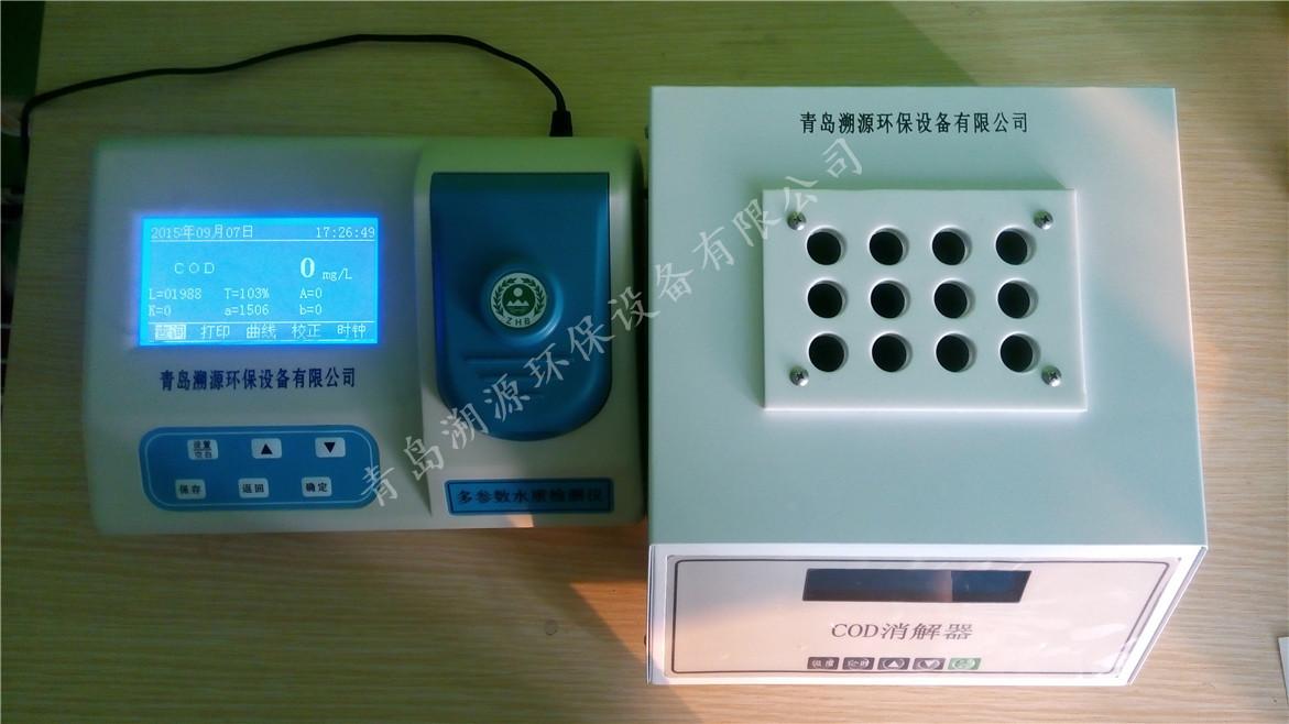 COD氨氮总磷三合一测定仪和cod快速消解器
