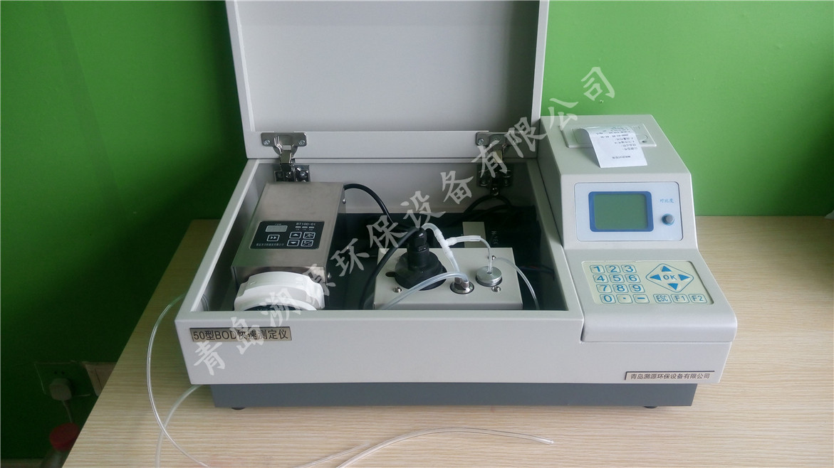TC-50型BOD快速测定仪内部结构