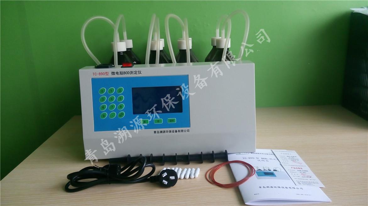 TC-890型微电脑BOD5测定仪主机