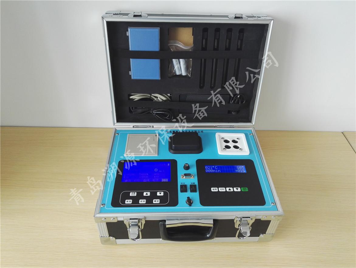便携式cod氨氮测定仪显示面板