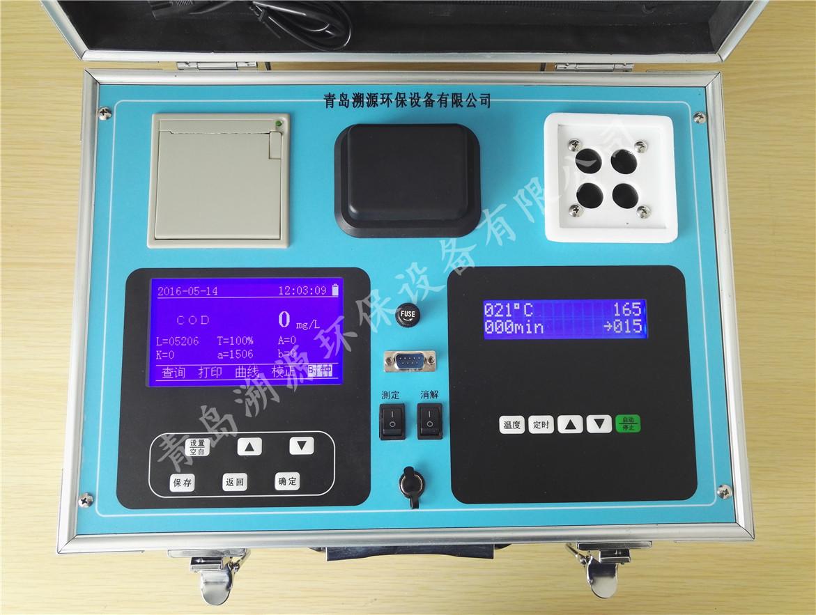 便携式cod测定仪显示面板