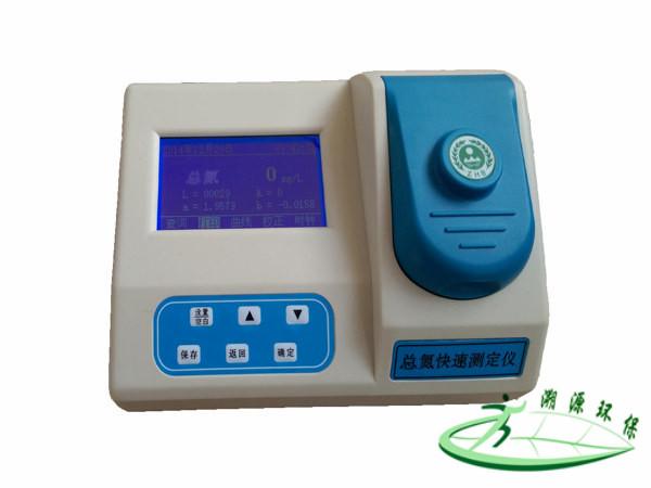 TN-1A型总氮检测仪