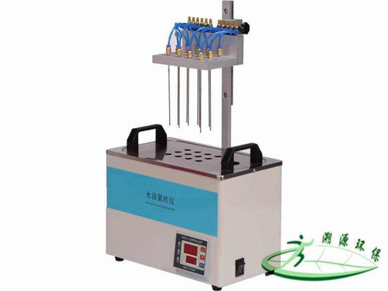 电动可调水浴氮吹仪