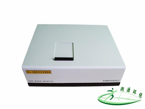 外分光测油仪,红外测油仪,水中油检测仪